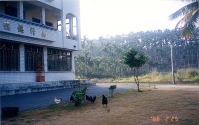 1999年本院的主建築物外面環境
